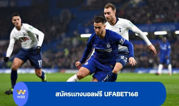 Read more about the article สมัครแทงบอลฟรี ufabet168