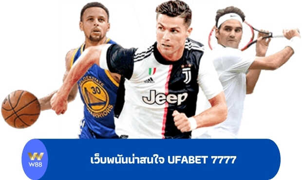 You are currently viewing เว็บพนันน่าสนใจ  ufabet 7777